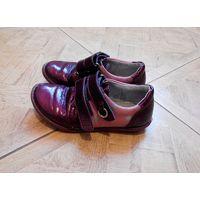 Ботинки туфли осенние р.29, 18см
