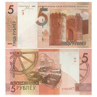 Беларусь. 5 рублей 2009 (2016) г. (серия АТ) [P.37.a] UNC