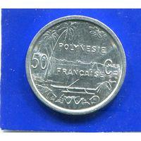 Французская Полинезия 50 сантимов 1965 , UNC
