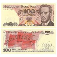 Польша. 100 злотых 1976 г. UNC [P143b, серия AR]