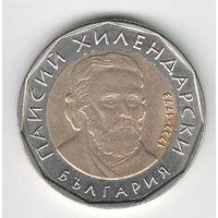 Болгария 2 лева 2015 года. Состояние аUNC!