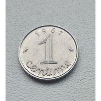 Франция 1 сантим, 1967  5-1-3