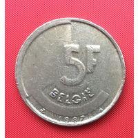 Бельгия, 5 франков 1987 г. Фламандский тип. Распродажа!
