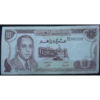 Марокко. 10 дирхам 1985