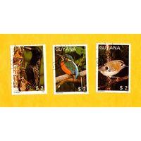 Марки- Гайана-Птицы-1987