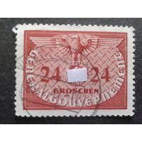 Рейх генерал-губернаторство 1940 служебная марка