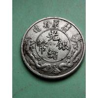 Большая китайская монета