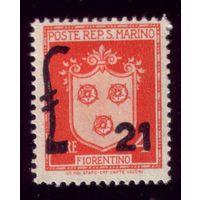 1 марка 1947 год Сан-Марино 377