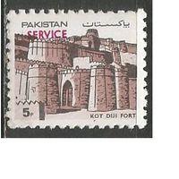 Пакистан. Форт Кот Дижи. Служебная марка. 1984г. Mi#132.