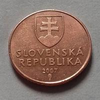 50 геллеров, Словакия 2007 г.