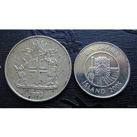 Исландия. 2 монеты 1973, 2005 г.
