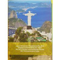 Бразилия набор из 16-ти монет 2014-2016 годы Олимпиада в Рио де Жанейро В КАПСУЛАХ