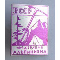 Федерация альпинизма БССР