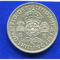 Великобритания 2 шиллинга 1945, серебро, Georg VI.  VF+