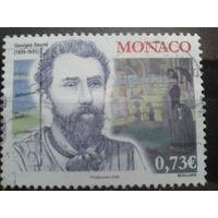Монако 2009 французский художник Михель-1,5 евро гаш