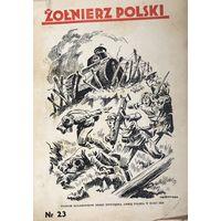 Журнал Zolnierz Polski 1938 год