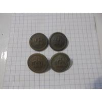 4 прусские пуговицы ПМВ (одним лотом)