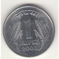1 рупия 2003 г. МД: Бомбей.