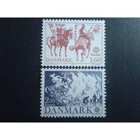 Дания 1981 Европа фольклор полная