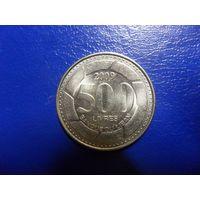 Ливан 500 ливров 2009 г.