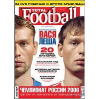 4 журнала TotalFootball