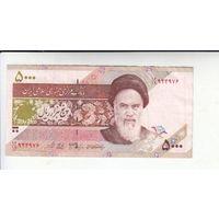 ИРАН 5000 РИАЛ #1   распродажа