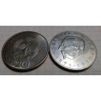 Германия (ГДР) 20 марок, 1971, 100 лет со дня рождения Генриха Манна