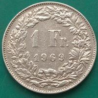 1 франк 1969 ШВЕЙЦАРИЯ