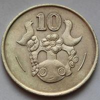 Кипр, 10 центов 1990 г