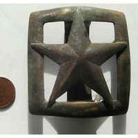 Пряжка со звездой.Союзники СССР.(6 см.на 5.5 см)