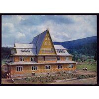 1974 год Ивано-Франковская область Село Микуличин Пионерский табор
