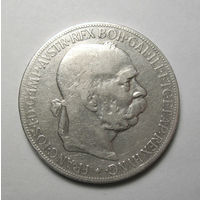 5 крон Австрия 1900 год