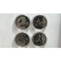 Белорусь олимпийская. 4 монеты одним лотом. Хоккей, биатлон, художественная гимнастика, спортивная гимнастика.