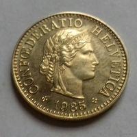 5 раппен, Швейцария 1985 г., AU