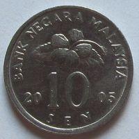 10 сен 2005 Малайзия