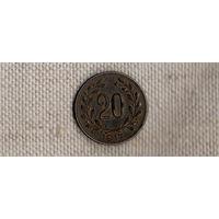 Австрия 20 геллеров 1917/(En)