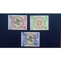 1+10+50 тыин Киргизия. 1993 года. UNC