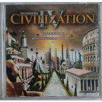 Civilization IV Rus+Eng, CD, б-у ; 2 руб