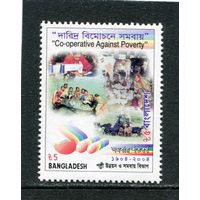 Бангладеш. Кооперативы против бедности
