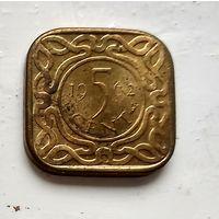 Суринам 5 центов, 1962 2-12-48