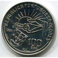 (D3) АЗОРСКИЕ ОСТРОВА - 100 ЭСКУДО 1991 UNC