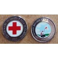 Панама 2017,2018 гг. 100 лет Красному кресту. Лот из двух монет