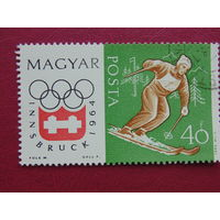 Венгрия 1964г. Спорт.