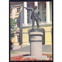 СССР ДМПК 1979 Ленинград