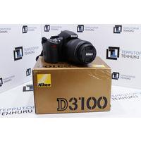 Фотоаппарат Nikon D3100 Kit 18-55mm VR (14.2 Мп). Комплект. Гарантия.
