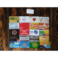 20 разных карт (дисконт,интернет,экспресс оплаты и др) лот 17