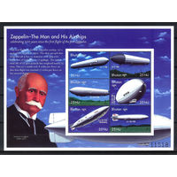 2000 Бутан. К  100-летию первого полета Zeppelin