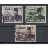 Египет/ Король Фуад/ 3 марки