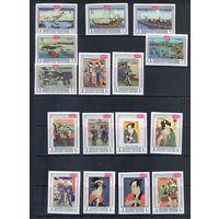 Искусство Японии на  марках Йемена 5 16 шт
