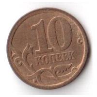 10 копеек 2006 СПМД СП РФ Россия